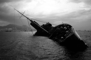 capsized by charity